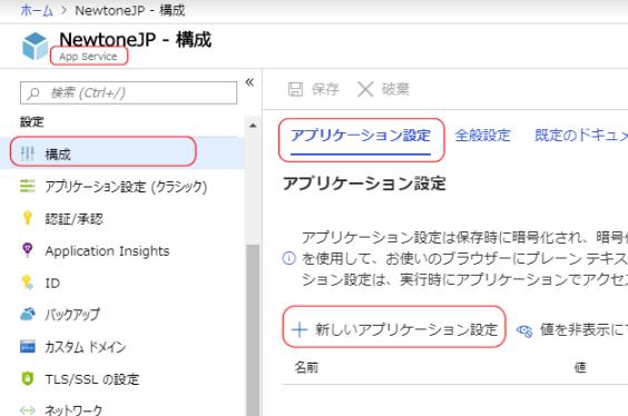 ニュートンQ&A(認証レスキュー!2)